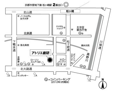 アトリエ劇研Map