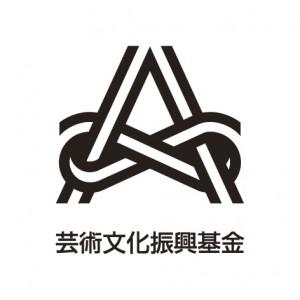 芸術文化振興基金ロゴ