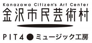 金沢市民芸術村ロゴ