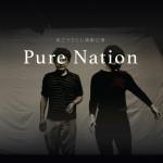 PureNation東京_前
