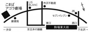 agora_map_v2016